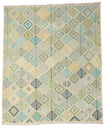 Kilim Afghan Old Style Rug 244X292 Authentic  Oriental Handwoven Dark Beige/Pastel Green (Wool, Afghanistan)