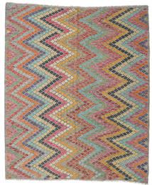 Kilim Afghan Old Style Tapis 207X244 D'orient Tissé À La Main (Laine, Afghanistan)