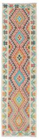Kelim Afghan Old Style Matto 76X285 Itämainen Käsinkudottu Käytävämatto Tummanbeige/Vaaleanruskea (Villa, Afganistan)