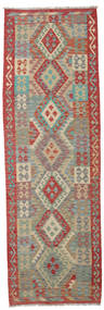 Kilim Afghan Old Style Rug 94X293 Authentic  Oriental Handwoven Hallway Runner  Dark Red/Light Grey (Wool, Afghanistan)