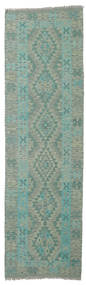 Kilim Afghan Old Style Rug 83X289 Authentic  Oriental Handwoven Hallway Runner  Dark Grey/Light Grey/Turquoise Blue (Wool, Afghanistan)