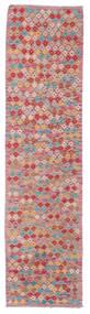 Kelim Afghan Old Style Matto 74X291 Itämainen Käsinkudottu Käytävämatto Violetti/Vaaleanpunainen (Villa, Afganistan)