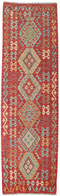 Kilim Afghan Old Style Rug 89X297 Authentic  Oriental Handwoven Hallway Runner  Dark Red/Rust Red (Wool, Afghanistan)