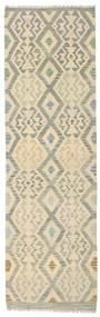 Kelim Afghan Old Style Teppe 86X288 Ekte Orientalsk Håndvevd Teppeløpere Beige/Mørk Beige (Ull, Afghanistan)