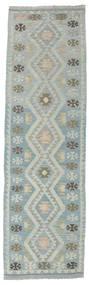 Kilim Afghan Old Style Tappeto 91X304 Orientale Tessuto A Mano Alfombra Pasillo Grigio Chiaro (Lana, Afghanistan)