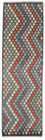 Kilim Afghan Old Style Rug 87X294 Authentic  Oriental Handwoven Hallway Runner  Dark Grey/Light Grey (Wool, Afghanistan)