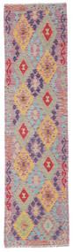 Kelim Afghan Old Style Matto 72X278 Itämainen Käsinkudottu Käytävämatto Vaaleanpunainen/Vaaleanvioletti (Villa, Afganistan)