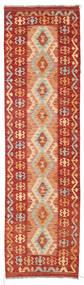 Kelim Afghan Old Style Matto 80X290 Itämainen Käsinkudottu Käytävämatto Tummanpunainen/Vaaleanruskea (Villa, Afganistan)