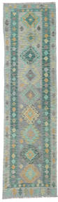 Kilim Afghan Old Style Rug 80X293 Authentic  Oriental Handwoven Hallway Runner  Light Grey/Dark Grey (Wool, Afghanistan)