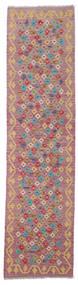 Kelim Afghan Old Style Matto 75X299 Itämainen Käsinkudottu Käytävämatto Vaaleanvioletti/Vaaleanruskea (Villa, Afganistan)
