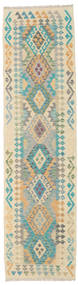 Kelim Afghan Old Style Teppe 79X299 Ekte Orientalsk Håndvevd Teppeløpere Beige/Mørk Beige/Lys Grå (Ull, Afghanistan)