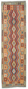 Kilim Afghan Old Style Rug 87X293 Authentic  Oriental Handwoven Hallway Runner  Dark Red/Dark Beige (Wool, Afghanistan)