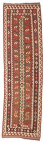 Килим Афган Старый Стиль Ковер 85X290 Сотканный Вручную Коричневый/Темно-Красный (Шерсть, Афганистан)