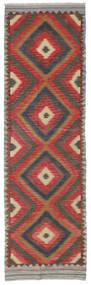 Kilim Afghan Old Style Rug 84X286 Authentic  Oriental Handwoven Hallway Runner  Dark Red/Dark Grey (Wool, Afghanistan)