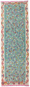 Kilim Afghan Old Style Rug 85X252 Authentic  Oriental Handwoven Hallway Runner  Light Brown/Light Grey (Wool, Afghanistan)