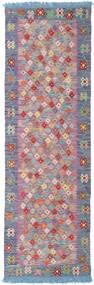 キリム アフガン オールド スタイル 絨毯 76X240 オリエンタル 手織り 廊下 カーペット 薄紫色/ピンク (ウール, アフガニスタン)