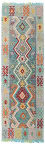 Kelim Afghán Old Style Koberec 77X242 Orientální Ruční Tkaní Běhoun Světle Šedá/Pastelově Zelená (Vlna, Afghánistán)
