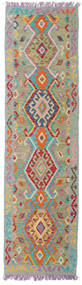 Kelim Afghan Old Style Teppich 75X269 Echter Orientalischer Handgewebter Läufer Hellgrau/Hell Grün (Wolle, Afghanistan)