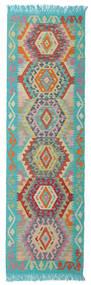 キリム アフガン オールド スタイル 絨毯 72X243 オリエンタル 手織り 廊下 カーペット 薄い灰色/ターコイズ (ウール, アフガニスタン)