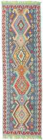 Kilim Afghan Old Style Rug 74X245 Authentic  Oriental Handwoven Hallway Runner  Light Grey/Dark Grey (Wool, Afghanistan)
