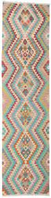 キリム アフガン オールド スタイル 絨毯 72X295 オリエンタル 手織り 廊下 カーペット 暗めのベージュ色の/ライトピンク (ウール, アフガニスタン)