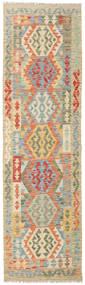 Kilim Afghan Old Style Rug 70X250 Authentic  Oriental Handwoven Hallway Runner  Dark Beige/Light Grey (Wool, Afghanistan)