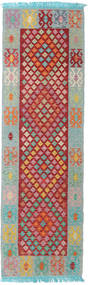 Kilim Afghan Old Style Rug 76X250 Authentic  Oriental Handwoven Hallway Runner  Light Grey/Dark Red (Wool, Afghanistan)