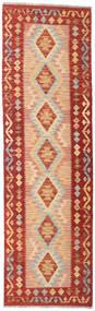 Kilim Afghan Old Style Rug 83X283 Authentic  Oriental Handwoven Hallway Runner  Dark Red/Light Brown (Wool, Afghanistan)