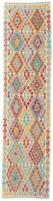 Kelim Afghan Old Style Matto 73X294 Itämainen Käsinkudottu Käytävämatto Beige/Tummanbeige (Villa, Afganistan)