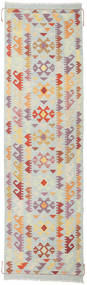 Kilim Afghan Old Style Rug 83X289 Authentic  Oriental Handwoven Hallway Runner  Beige/Light Grey (Wool, Afghanistan)