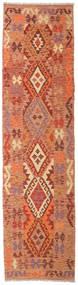 Kelim Afghan Old Style Vloerkleed 77X300 Echt Oosters Handgeweven Tapijtloper Lichtbruin/Roestkleur (Wol, Afghanistan)