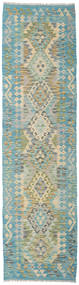 Kelim Afghán Old Style Koberec 79X300 Orientální Ruční Tkaní Běhoun Tmavošedý/Tmavá Béžová (Vlna, Afghánistán)