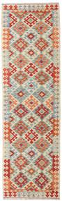 Kelim Afghan Old Style Teppich 86X293 Echter Orientalischer Handgewebter Läufer Hellgrau/Beige (Wolle, Afghanistan)