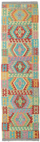Kilim Afghan Old Style Rug 83X305 Authentic  Oriental Handwoven Hallway Runner  Dark Beige/Light Green (Wool, Afghanistan)