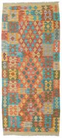 キリム アフガン オールド スタイル 絨毯 90X202 オリエンタル 手織り 廊下 カーペット オレンジ/薄茶色 (ウール, アフガニスタン)