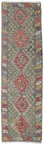 Kilim Afghan Old Style Rug 74X245 Authentic  Oriental Handwoven Hallway Runner  Dark Grey/Light Brown (Wool, Afghanistan)