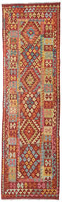 Kilim Afghan Old Style Rug 85X287 Authentic  Oriental Handwoven Hallway Runner  Dark Red/Crimson Red (Wool, Afghanistan)
