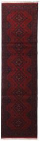 Afghan Khal Mohammadi Rug 81X298 Authentic  Oriental Handknotted Hallway Runner  Dark Red (Wool, Afghanistan)