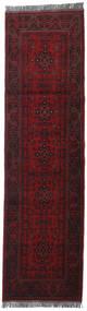 Afghan Khal Mohammadi Teppe 82X294 Ekte Orientalsk Håndknyttet Teppeløpere (Ull, Afghanistan)