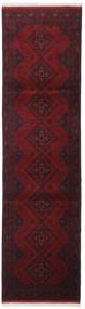 アフガン Khal Mohammadi 絨毯 81X297 オリエンタル 手織り 廊下 カーペット 深紅色の (ウール, アフガニスタン)