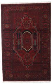 Афган Khal Mohammadi Ковер 122X191 Ковры Ручной Работы Темно-Красный (Шерсть, Афганистан)