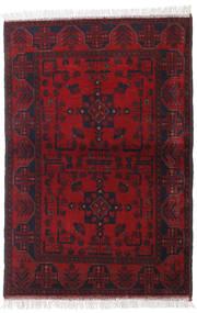 Afghan Khal Mohammadi Alfombra 102X150 Oriental Hecha A Mano Rojo Oscuro/Marrón Oscuro (Lana, Afganistán)