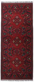 アフガン Khal Mohammadi 絨毯 86X203 オリエンタル 手織り 廊下 カーペット (ウール, アフガニスタン)