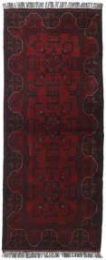Afghan Khal Mohammadi Matto 83X200 Itämainen Käsinsolmittu Käytävämatto Tummanpunainen (Villa, Afganistan)