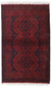 Afghan Khal Mohammadi Matto 82X129 Itämainen Käsinsolmittu Tummanpunainen (Villa, Afganistan)