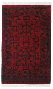 Afghan Khal Mohammadi Alfombra 77X121 Oriental Hecha A Mano (Lana, Afganistán)