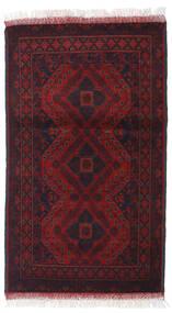 Афган Khal Mohammadi Ковер 77X130 Ковры Ручной Работы Темно-Красный (Шерсть, Афганистан)