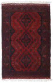 Afghan Khal Mohammadi Tapis 84X121 D'orient Fait Main (Laine, Afghanistan)