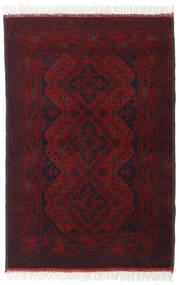 Afghan Khal Mohammadi Matto 80X120 Itämainen Käsinsolmittu Tummanpunainen (Villa, Afganistan)