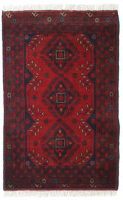 Afghan Khal Mohammadi Rug 78X120 Authentic  Oriental Handknotted Dark Red/Dark Brown (Wool, Afghanistan)